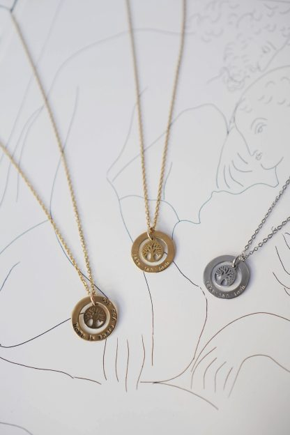 Circle of Life Necklace in Gold and White Gold